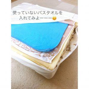 カバーが丸洗いできるソファー 欠点 マットが前にズレる マットがずれる 防ぐ方法 バスタオルをつめてみる ソファー 収納 整理整頓 ブログ