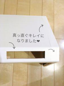 キッチン リメイクシート 白 ホワイト きれいに貼り替え リメイクシートきれいに貼りたい 収納 整理整頓 ブログ