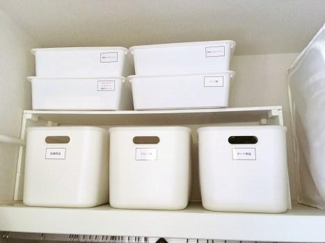 ウォークインクローゼット 寝室 収納力2倍 収納力アップ コの字棚 収納工夫 妊婦用品 収納 整理整頓 ブログ 2階