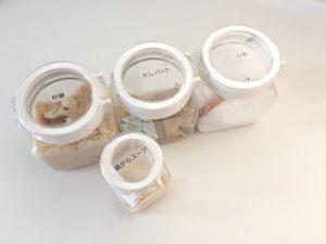 フロッシュロック 白パッキン 白パッキンに変更 調味料 調味料入れ ニトリ キッチン 清潔感 すっきり きれいに 収納 整理整頓 ブログ
