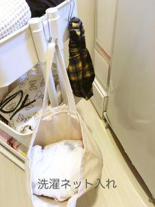 イケア IKEA イケアのワゴン ワゴン 収納 活用方法 イケアのワゴン活用 パジャマの収納 子供パジャマの収納 整理整頓 ブログ 5人家族 インテリア 洗濯ネット入れ 洗濯ネット収納 ダイソー DAISO 子供がいてもキレイな家