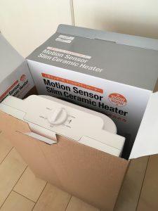 セラミックヒーター 人感センサー ヒーター 収納 整理整頓 お片付け 片付け 段ボール再利用 ダンボール再利用 シンプルホーム ナチュラル ブログ