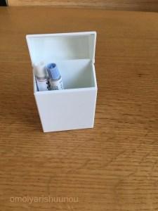 セリア ダイソー 100均 daiso seria タバコケース シガーケース 収納 整理整頓 片付け 薬 薬収納