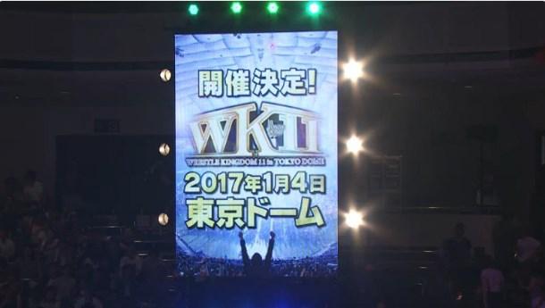 新日本プロレス2017年1.4東京ドーム大会開催決定