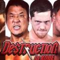 DESTRUCTION in KOBE 2016/09/25(日) 16:00 兵庫・神戸ワールド記念ホール