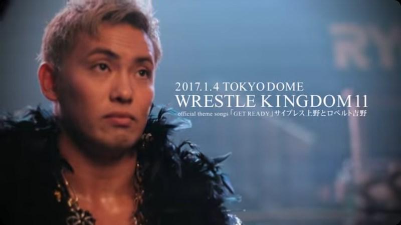 新日本プロレス  WRESTLE KINGDOM 11 東京ドーム TVCM