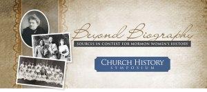church-history-symposium-web-graphic-banner
