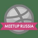 Dribbble Meetup №1 в Москве