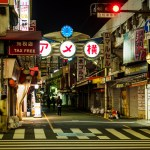 How To Get To Currency Exchange In Ueno Japan Web Magazine