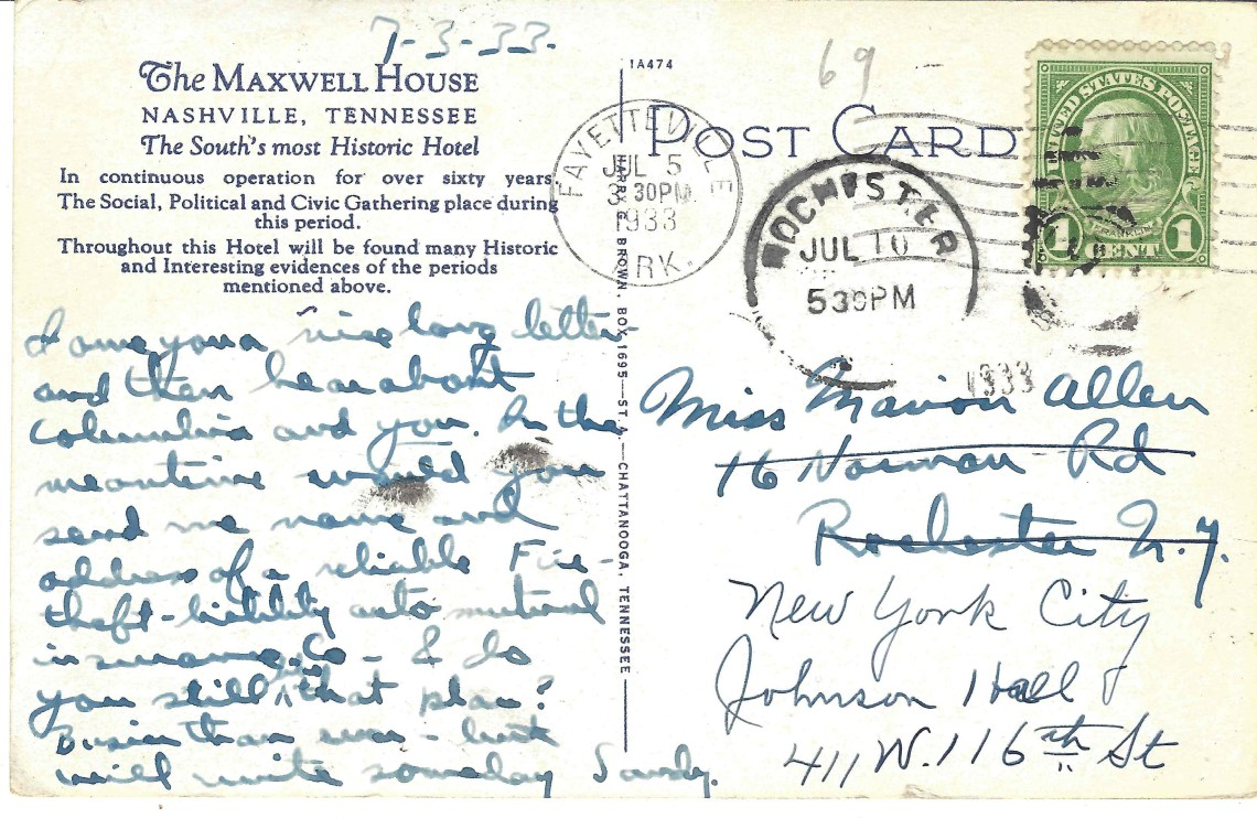 Maxwell House Hotel 2