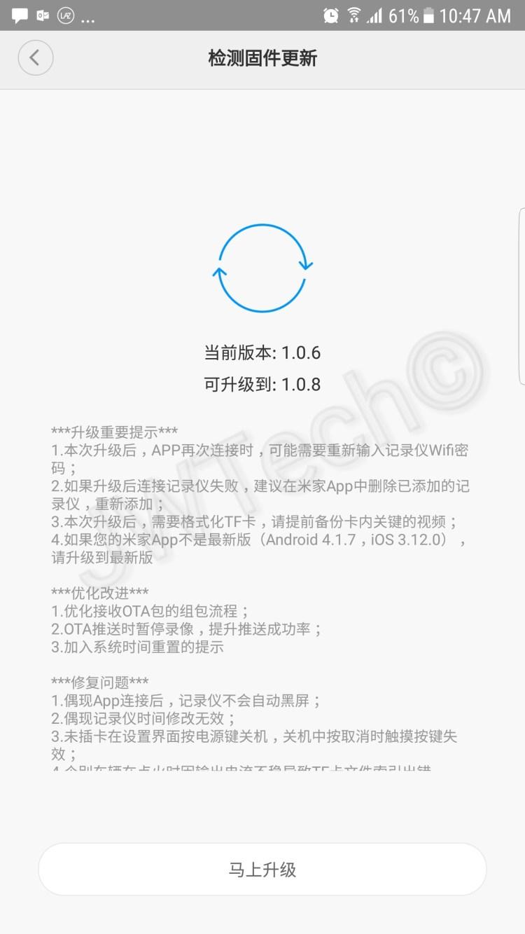 Screenshot_20170322-104738_wm