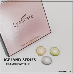 EYESHARE 1 Pair (2pcs) Mojito  Color Soft Contact Lenses for Eyes Cosmetic lenses eye color