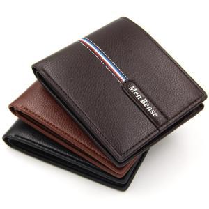 men's Walltes Black Purse For Men PU Men's Wallets Thin Male Wallet Card Holder Mini Purses