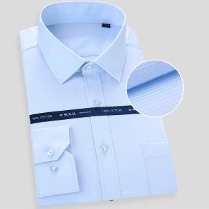 High Quality Non-iron Men's Long Sleeved Dress Shirt White Blue Business Casual Male Social Regular Fit Plus Size