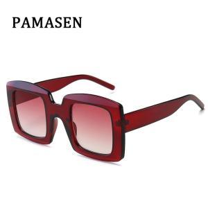 PAMASEN Big Square Frame Anti-glare Glasses for Women Luxury Sunglasses PC Material Gradient Sun glasses For Men Women UV400