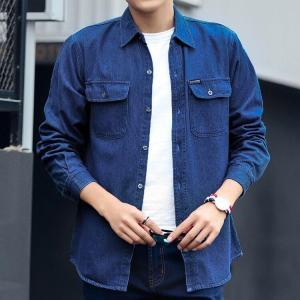 #4718 Denim Shirt For Men Long Sleeve 2020 Spring Autumn Blue Sunscreen Work Clothes Plus Size S-4XL Denim Jeans Shirt Man