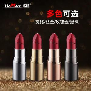 Personality Originality Flame Inflation Ma'am Lipstick Lighter Lighter