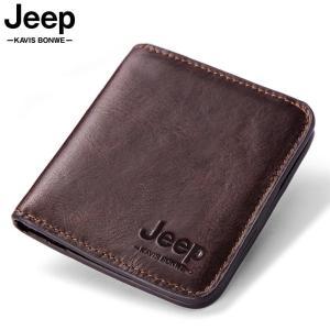 HOT 2021 Thin Genuine Wallet Men Leather Men Wallets Purse Short Male Clutch Leather Wallet Mens Money Bag Quality Guarantee