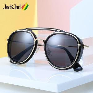 JackJad 2020 Fashion SPACECRAFT Style SteamPunk Punk Sunglasses Cool Women Vintage Brand Design Sun Glasses Oculos De Sol 2110