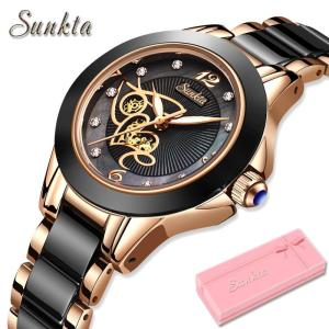 SUNKTA Diamond Surface Ceramic Strap Fashion Waterproof Women Watches Top Brand Luxury Quartz Watch Women Gift Relogio Feminino