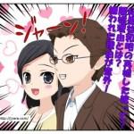 紀里谷和明の再婚した嫁って?離婚理由とは?嫌われた理由が意外!