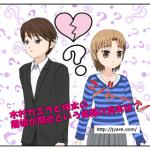 木村カエラと瑛太の離婚が間近という情報の真実は?