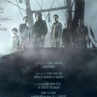 [REVIEW] 170322 Cityonfire: Sea Fog | aka Haemoo (2014) Review