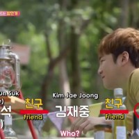 "[VIDEO] 160926 Jang Geun Suk mentioned Kim Jaejoong on TvN Variety Show ""Candy in My Ear"""
