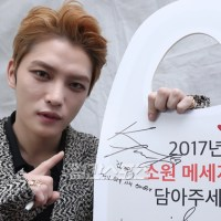 [NEWS] 170115 Backstage sneak view of ordinary yet extra ordinary reservist Sergeant Kim Jaejoong at GDA