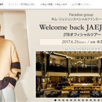 "[INFO] 170429 Japanese Fanmeeting ""Welcome back Jaejoong"" on June 25th"