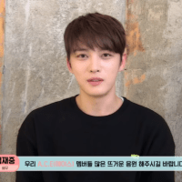 [VIDEO + TRANS] 170525 Kim Jaejoong's supportive message for ACE's debut