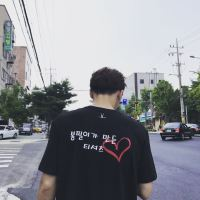 [INSTAGRAM] 170720 Kim Jaejoong & CJeS IG Update: Special T-shirt for Manhole Group