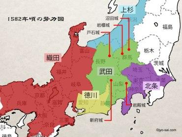 真田丸-1582年頃勢力図