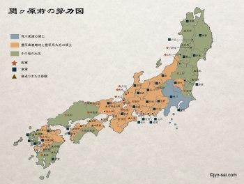 関ヶ原前の勢力図 領地