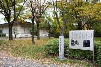 大阪城 石山本願寺跡