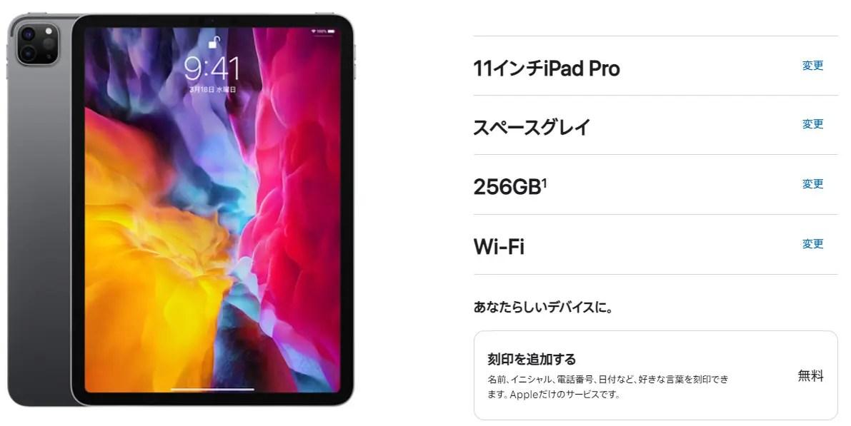 初売り一番の目玉はやはり最新iPad Pro11インチ!!