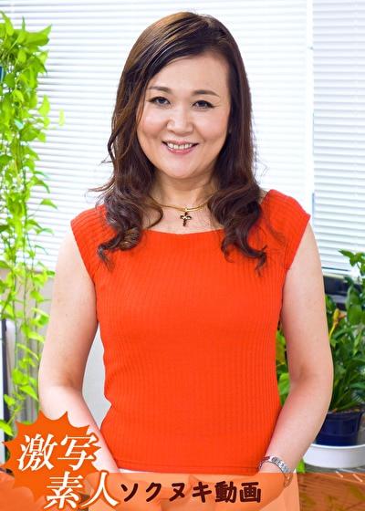 【四十路】応募素人妻 結子さん 49歳