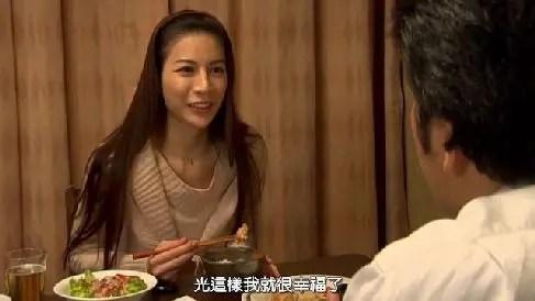 夫の為に陰で支えていく美人妻が女囚願望をかなえていく人妻熟女の動画