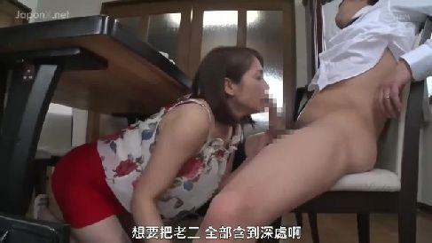 欲求不満な義母が娘婿の巨根に欲情し我慢出来ず上に跨り腰を振る熟女セックス動画
