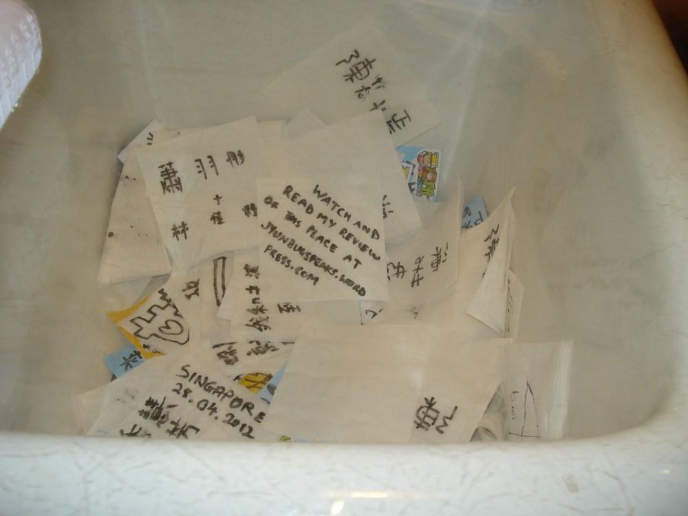 Jyunbugspeaks in Taiwan: Wacky wonderful foods of Taiwan: Modern Toilet (4/6)
