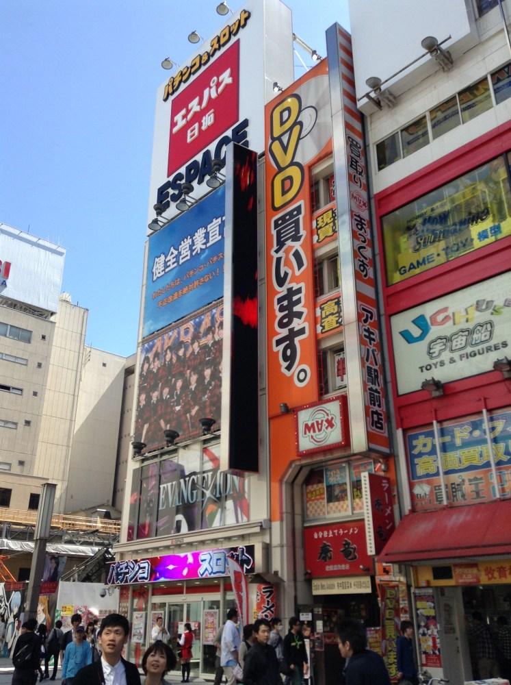 My Visit To Akihabara: Anime, Maid Cafés and the Otaku! (1/6)