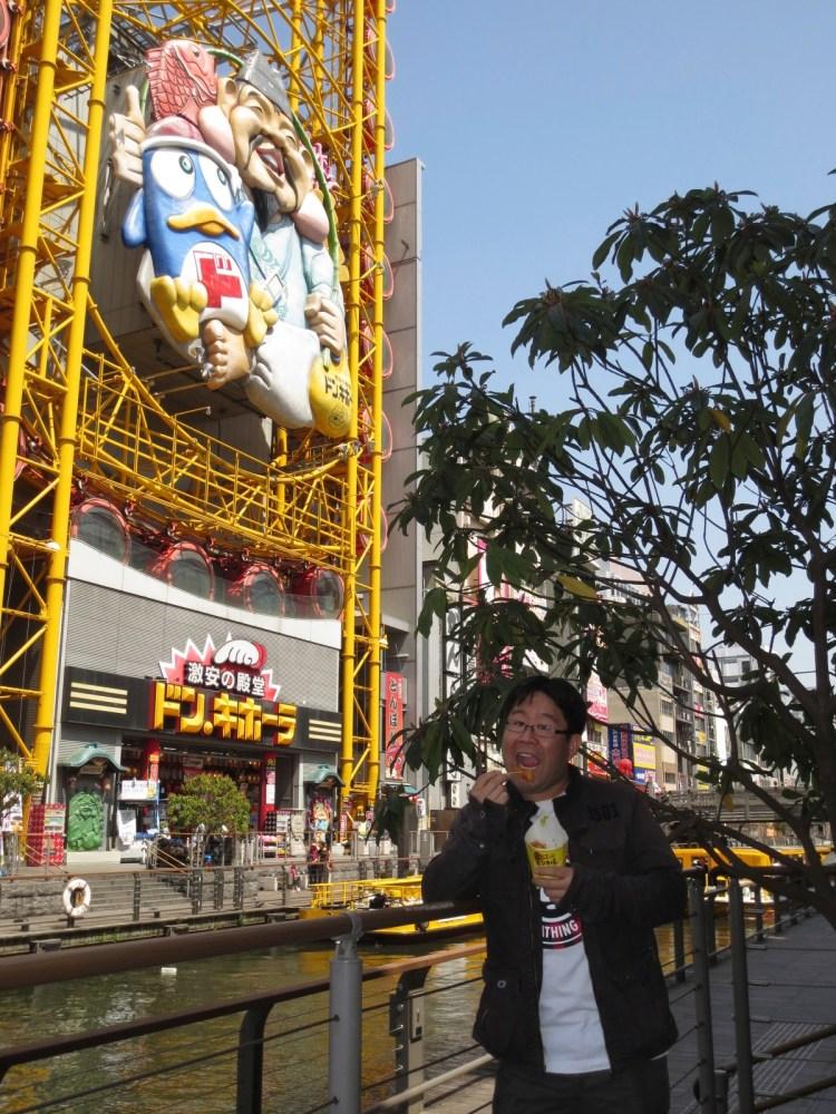 My visit to Osaka: Welcome to Dotonburi! (3/6)