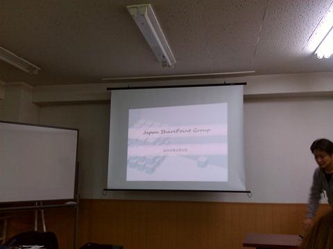 Japan SharePoint Group 勉強会#1