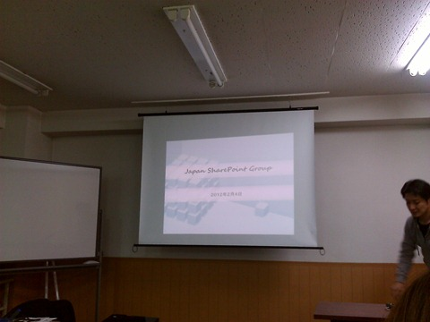 Japan SharePoint Group 勉強会#1