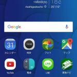 Softbank iPhone から 楽天モバイル Android に乗り換えた
