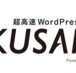 WordPress を KUSANAGI for ConoHa に移行した