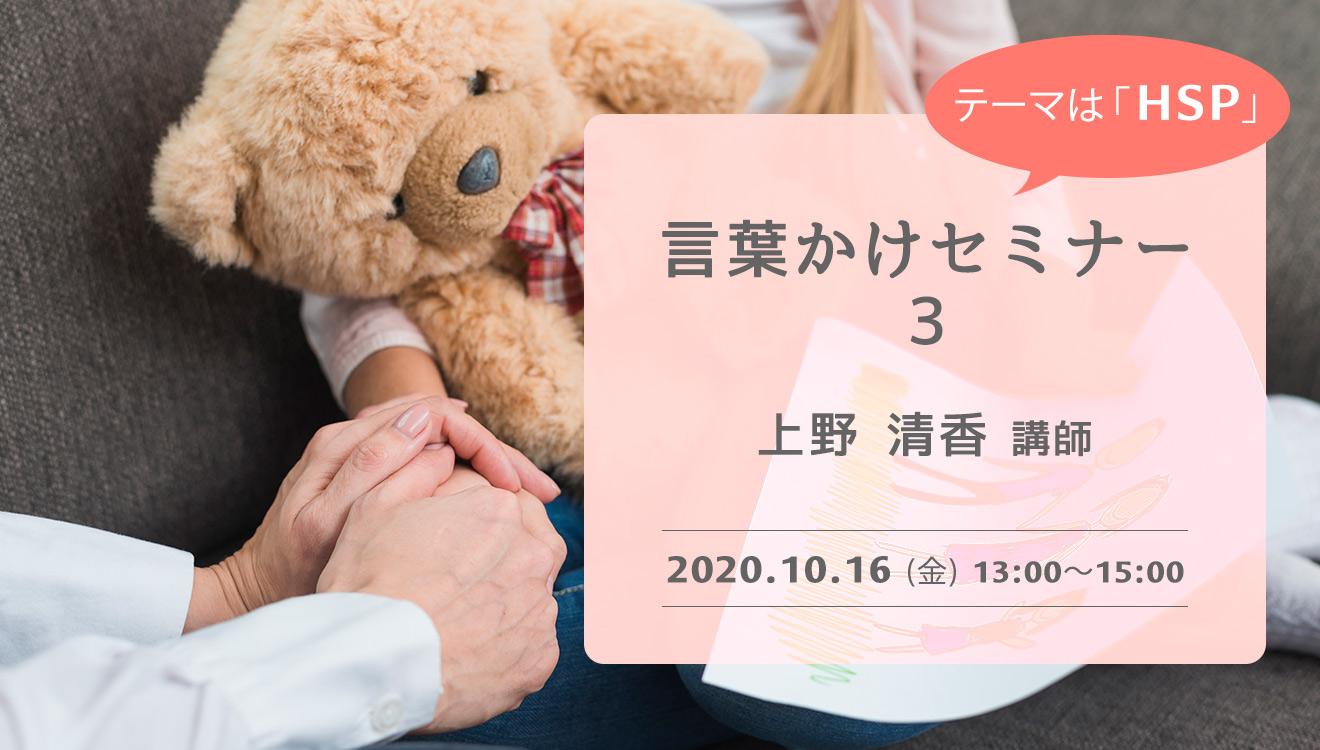 上野cafe |K.cafe 2020/10/16