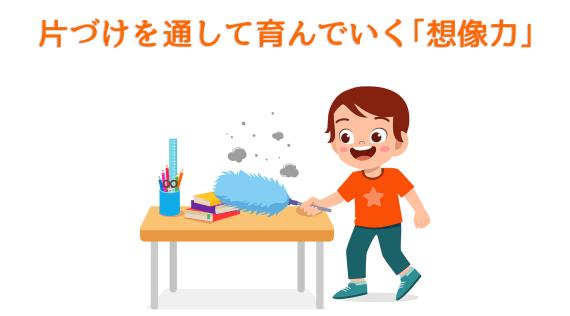 K.cafe Change~「かたづけ」×「かかわり」~ 第2回