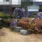 庭石処分【庭解体】【石処分費用】
