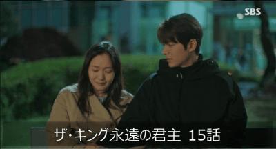 映画 ザキング 韓国 韓国映画『ザ・キング』